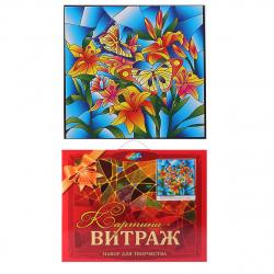 Картина Витраж (43*43) Color Kit  Бабочки в багетной раме HS002