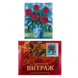 Картина Витраж (43*53) Color Kit Розы в багетной раме HG012