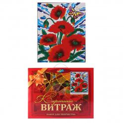 Картина Витраж (43*53) Color Kit Летний букет в багетной раме HG002