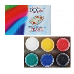 Краски по ткани акриловые 20мл, 6 цветов Экспоприбор 28-6.20-50