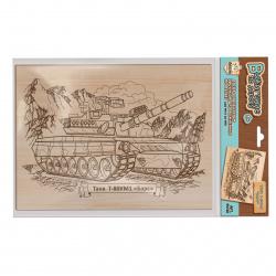 Картина для выжигания 1шт, 6+ Танк Т-80УМ1: Барс Десятое Королевство 04128