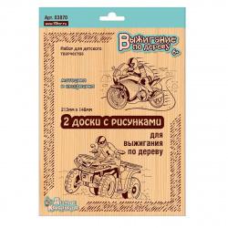 Картина для выжигания 2шт Десятое Королевство Квадроцикл и Мотоцикл 03870