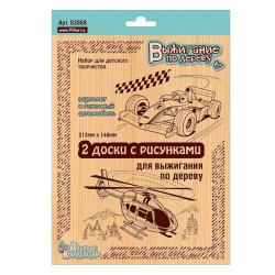 Картина для выжигания 2шт Десятое Королевство Вертолет и гоночный автомобиль 03868