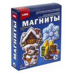 Набор для отливки Магниты Lori Новогодняя сказка М-070