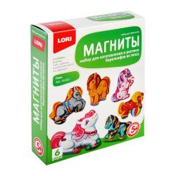Набор для отливки Магниты Lori Пони М-021
