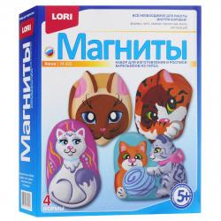 Набор для отливки Магниты Lori Спортивные машинки Пз/Г-011