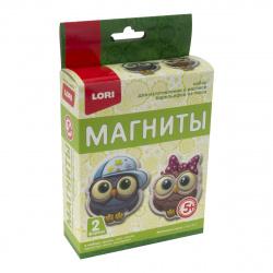 Набор для отливки Магниты Lori Маленькие совята Пз/Г-012