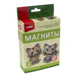 Набор для отливки Магниты Lori Счастливые котята Пз/Г-017