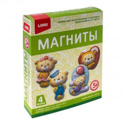 Набор для отливки Магниты Lori Милые мишки М-074