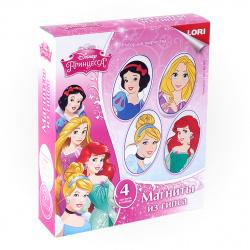 Набор для отливки Магниты Lori Disney Принцессы Мд-003
