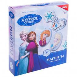 Набор для отливки Магниты Lori Disney Холодное сердце Мд-010