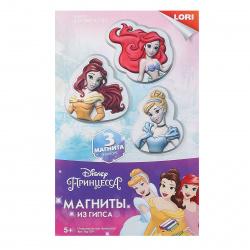 Набор для отливки Очаровательные принцессы Disney для девочек Lori Мд-024