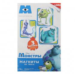 Набор для отливки Корпорация монстров Disney универсальный Lori Мд-028