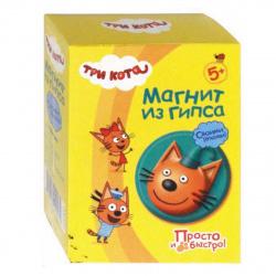 Набор для отливки Магниты Фантазер Три кота Компот 405122