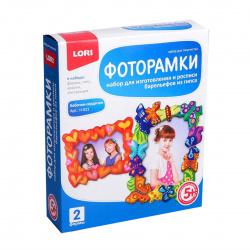 Набор для отливки Фоторамки Lori Бабочки-сердечки Н-021
