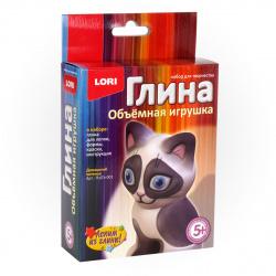 Набор для изготовления Игрушка из глины Домашний котенок Пз/Гл-001