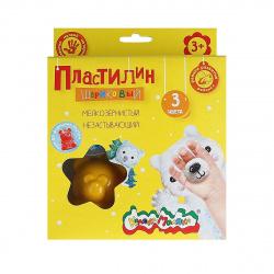 Пластилин шариковый 3 цветов по 14гр Каляка-Маляка ПШМНКМ03
