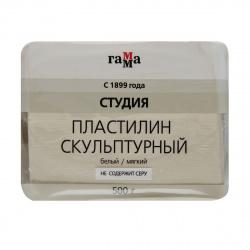 Пластилин скульптурный 500гр, 1 цвет, мягкий, цвет белый Гамма 2.80.Е050.004.1
