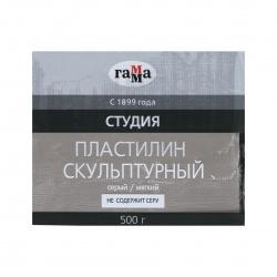 Пластилин скульптурный 500гр, 1 цвет, мягкий, цвет серый Студия Гамма 2.80.Е050.004.2