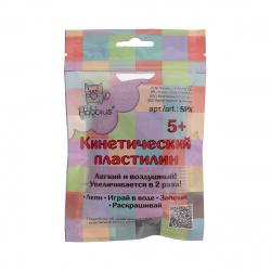 Песок кинетический для лепки №2 Hobbius 1 цвет, 75гр, цвет фиолетовый Hobbius SPX