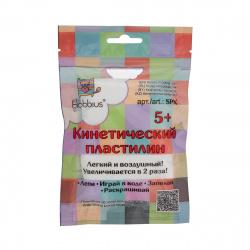 Песок кинетический для лепки 1 цвет 75гр Hobbius SPX в пакете с европодвесом №6 белый