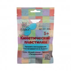 Песок кинетический для лепки 1 цвет 75гр Hobbius SPX в пакете с европодвесом №7 голубой
