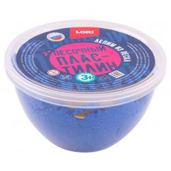 Песок для лепки 1 цвет, 250гр, формочка, цвет синий Lori Пп-005