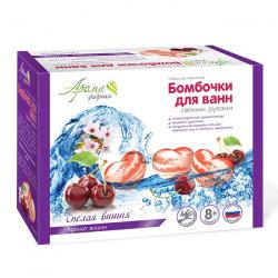 Набор для изготовления Бомбочки для ванн своими руками Спелая вишня Аромафабрика С0824