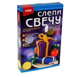 Набор для изготовления свечей Lori Новогодний сюрприз Св-020