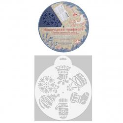 Трафарет-раскраска Феникс-Презент Сапожок и варежка 25*25 78062 европодвес