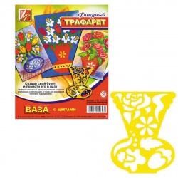 Трафарет-раскраска фигурный Луч Ваза с цветами 17С 1147-08 европодвес