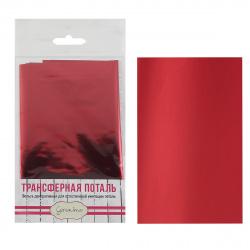 Поталь 15*100см ТАИР ТТР-130966 красная