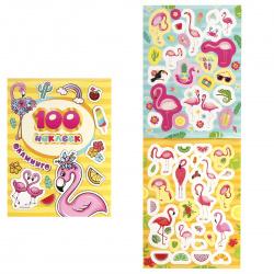 Наклейки 100шт РОСМЭН Фламинго глянц лам 37303