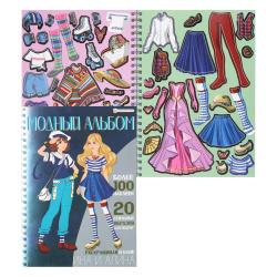 Наклейки 100шт, 19*28см, бумага Полина и Алина Проф-Пресс А-2884