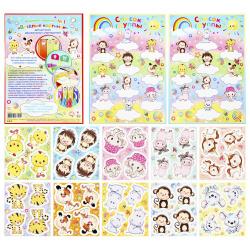 Наклейки бумага, для детского сада Мир открыток 8-10-011А