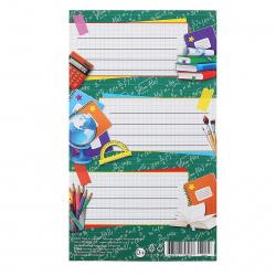 Наклейки для тетрадей цветные универсал 3шт, бумага, для тетрадей Мир открыток 0-11-3505А