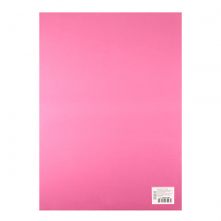 Фоамиран 50*70см 1мм 1л КОКОС 183713/Y104 розовый