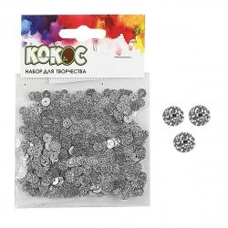 Пайетки с блестками 6мм 10гр 183669/1001 КОКОС серебро