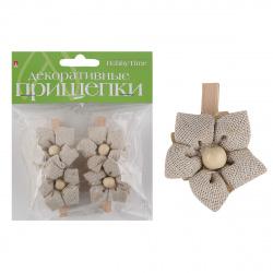 Прищепки деревянные набор 4шт №21 Мешковина 2-360/21