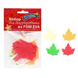 Декор EVA Листья кленовые 25шт Волшебная мастерская FOM EVA ВЛК ассорти