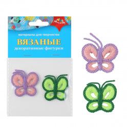 Декор вязаный Апплика Бабочки 2 шт С3303-01