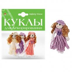 Декор текстильный 3 шт 7см HobbyTime Куклы №9 2-550/09