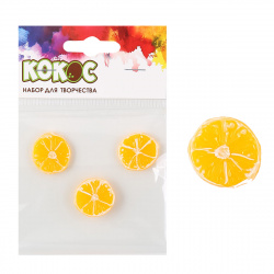 Декор Лимон слайс 3шт 23*23мм пластик КОКОС 183643