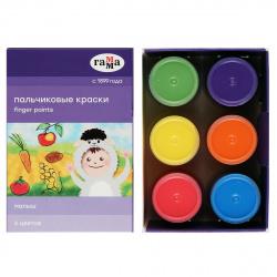 Краски пальчиковые 6 цветов 40мл Гамма Малыш картонная коробка 2908192