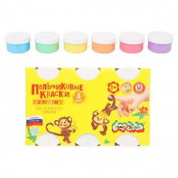 Краски пальчиковые 6 цветов 60мл Каляка-Маляка для малышей 1+ гелевые картонная коробка ПКМКМ06