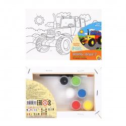Картина по номерам 10*15 Рыжий кот Веселый трактор холст на подрамнике Х-9361