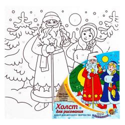 Картина по номерам 15*15 Рыжий кот Дед мороз и снежная красавица с блестками на подрамнике Х-1241
