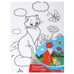 Картина на холсте 18*24 Рыжий кот Кошка с котенком на подрамнике Х-9826