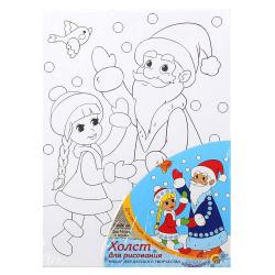 Картина на холсте 18*24 Рыжий кот Дед Мороз и снегурочка на подрамнике с пайетками Х-8715