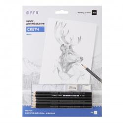 Набор для рисования карандашами чернографитными Скетч 210*297мм Благородный олень Фрея RPSB-0018
